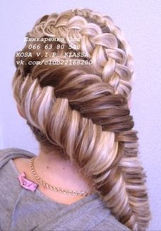 Admirable Inside Out Dutch And Love On Pinterest Hairstyle Inspiration Daily Dogsangcom