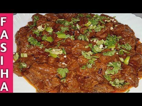 Delhi Style Beef Masala Boti Recipe In Urdu And Hindi Youtube Beef Masala Recipes Beef Recipes