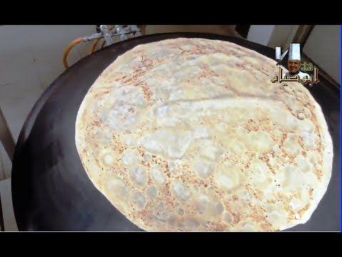 خبز شراك على الصاج خطوة خطوة مع الشيف ابوصيام Youtube Cooking Decorating Savory Dessert Arabic Food