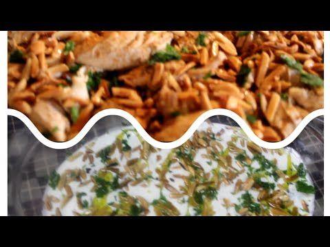 اكلات سريعة لآخر الاسبوع فتة الباثنجان والفريكة المفلفله مع الدجاج المسحب Youtube Cooking Travel Decor Kitchen