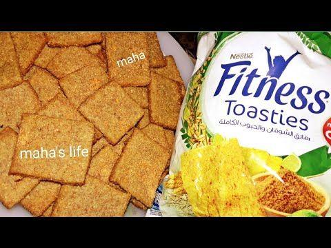 Pin By Zaha Gamal On Bread Snacks Snack Recipes Food