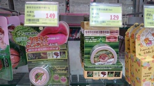 台湾のドラッグストアで買える 海外プチプラコスメ リップ特集 台湾 台湾旅行 アメリカ旅行