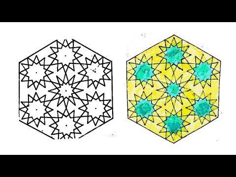 الزخرفة الاسلامية الهندسية المكررة زخرفة اسلامية معقدة وصعبة Islamic Geometric Youtube Coasters Trivet