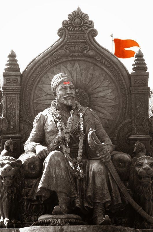 shivaji essay Essay on chhtrapati shivaji complete essay for class 10, class 12 and graduation and other classes.