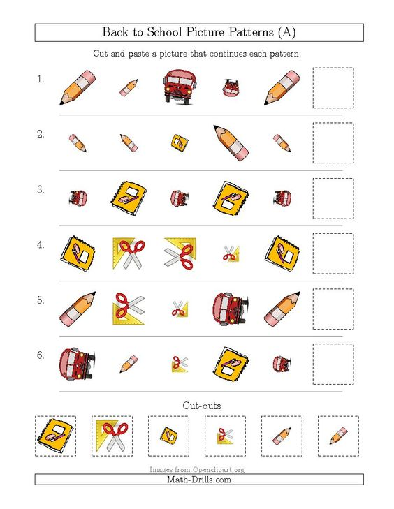 P6 Maths Worksheets Singapore k1 to p6 assessment worksheets – P6 Maths Worksheets