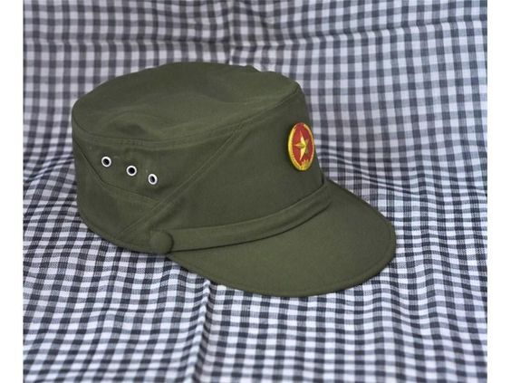 Field cap of the Vietnamese People's Army.