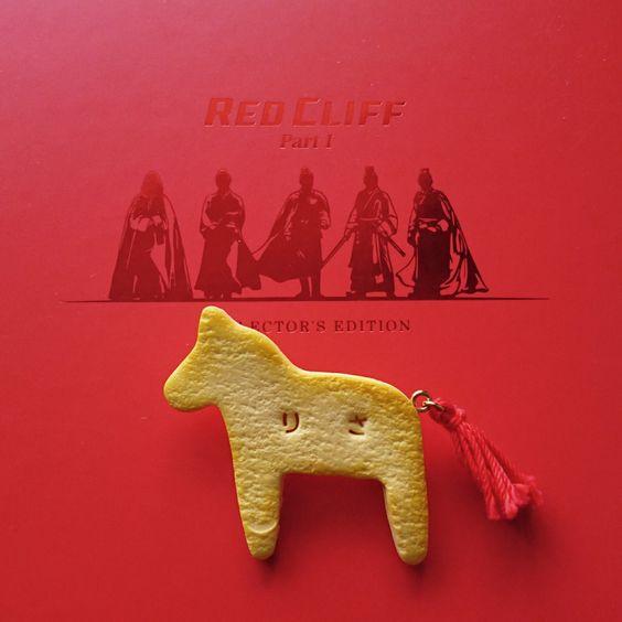 おなまえ赤兔馬ッジ  State red hare broach with name  #craft #handmade #fakesweets