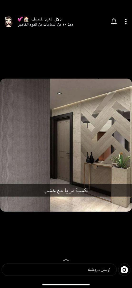 Pin By Reem Hakami On جداريات Bathroom Mirror Bathroom Lighting Lighted Bathroom Mirror