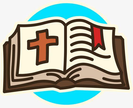 book,logo,logo书,open book,bible,cross,bookmark,open