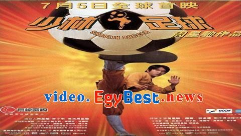 Https Video Egybest News Watch Php Vid 66ef1f0ef Movie Posters Movies Video
