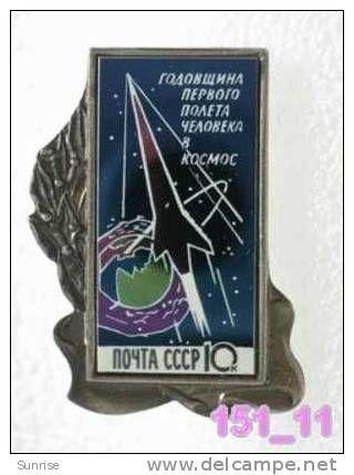 SPACE: anniversary space fly spacecraft Vostok U. Gagarin first astronaut in the World / soviet badge USSR_151_sp7412 - Delcampe.com