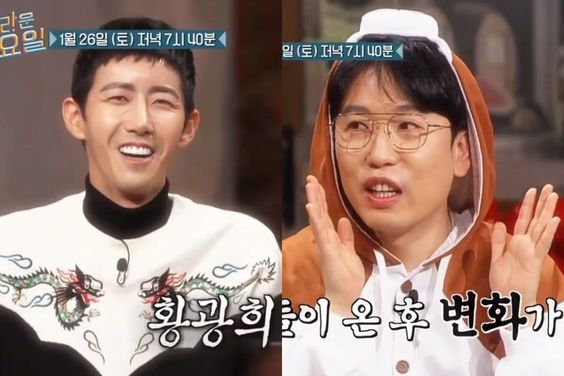 "Watch: Kwanghee And Nam Chang Hee Are Funny But Fierce Competitors In ""SKY Castle""-Themed ""Amazing Saturday"" Preview"