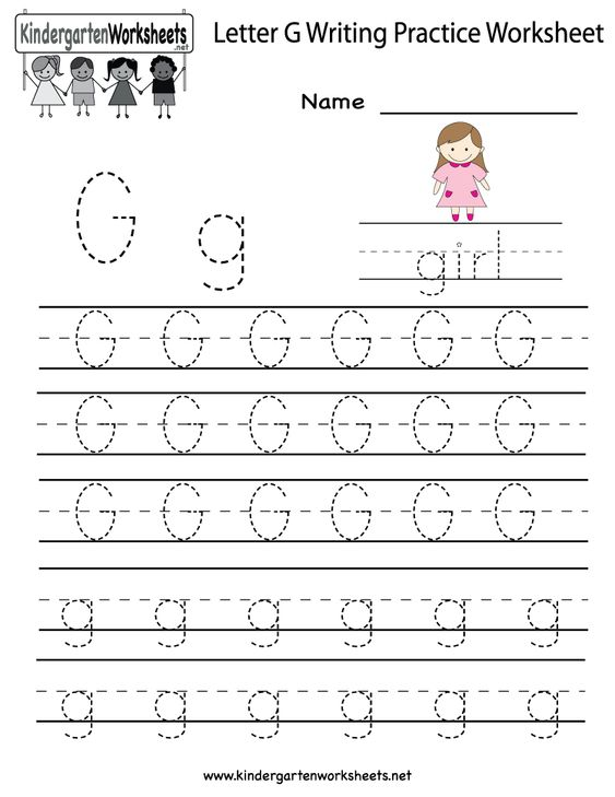 Kindergarten Letter G Writing Practice Worksheet Printable | G is ...