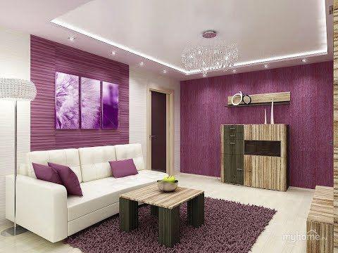 الوان دهانات ريسبشن هل تفكر في اختيار ألوان دهانات الريسبشن وتريد أن ترى أمثلة من ألوان Residential Interior Design Create Your House Unique Interior Design