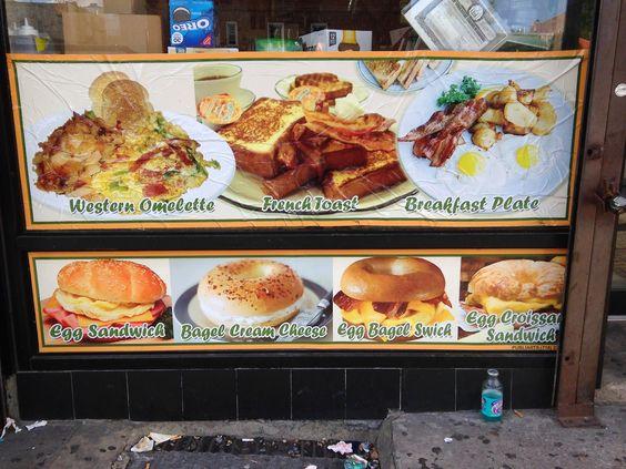 Meera Deli.11-5744th Dr.Long Island City,NY. (Photo Date: 6/5/14)