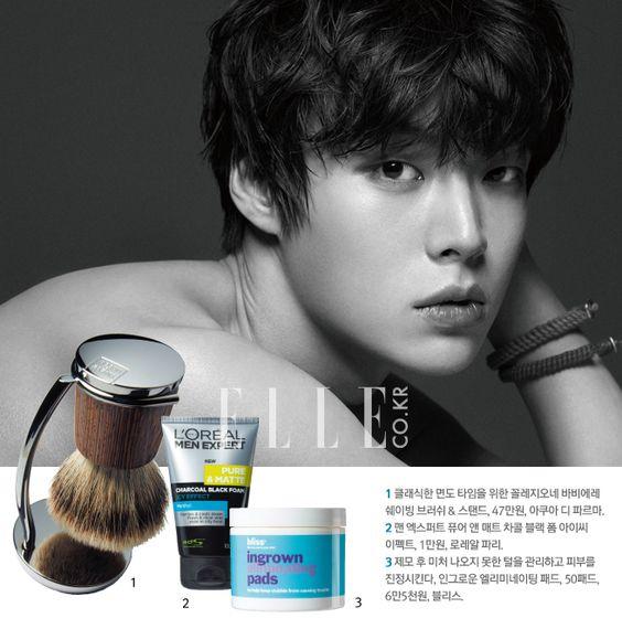 Ahn Jaehyeon by Ahn Jooyoung for ELLE Korea May 2013