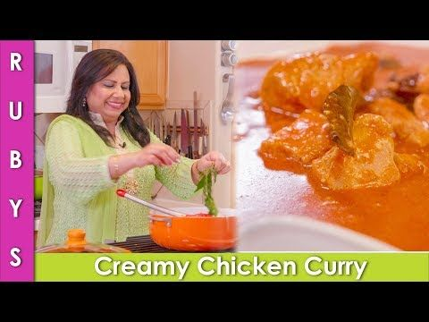 Ruby Ka Kitchen Recipes - YouTube in 2019 | Creamy chicken