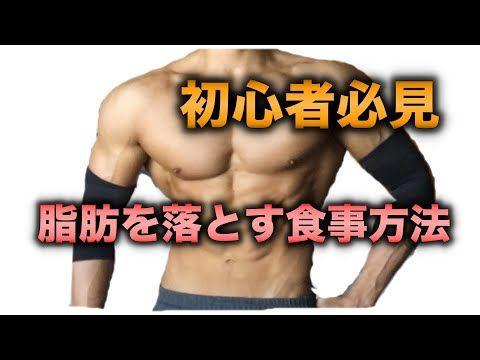 腹筋 が 割れる 体 脂肪 率