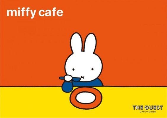 miffycafemain