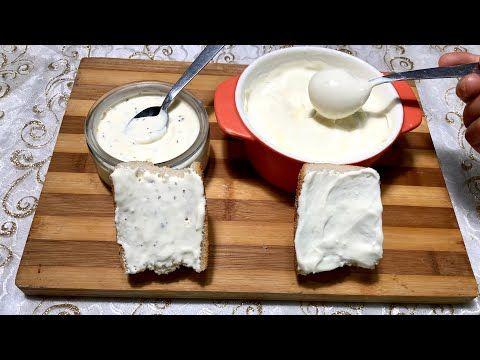 فرماج منزلي متعدد الإسعمالات بلتر حليب فقط بدون اي إضافات Youtube Food Cheese Dairy