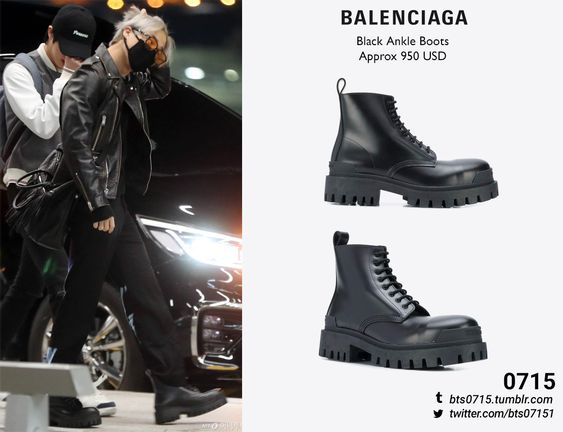 BTS FASHION/STYLE FINDER — (Requested) 200414 | Jimin :Today's guest is? R13...