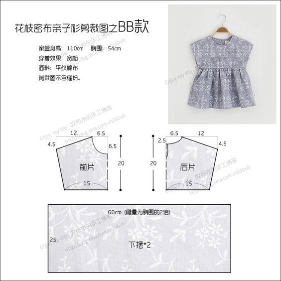 Squid облака отцовства рубашка <WBR> прилагается отсечения фиг <WBR> ВЫСТАВКА: