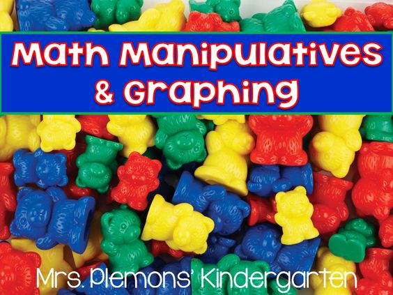 Are you looking for a hands on, concrete way to practice graphing in your classroom while encouraging flexible ways of thinking ? Students sort manipulatives by varying attributes and then graph. Then students analyze their data and answer questions about their graph.