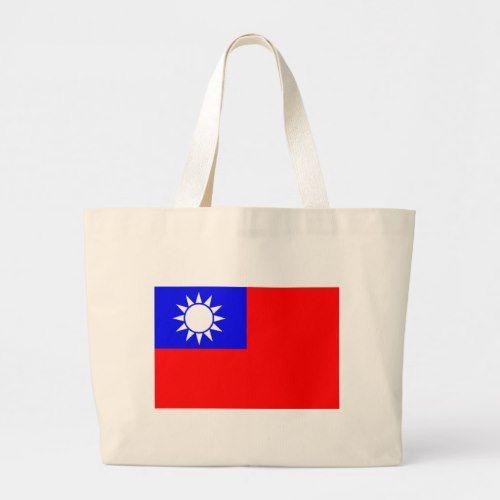 Flag Of Taiwan Large Tote Bag Zazzle Com Large Tote Bag Large Tote Tote Bag