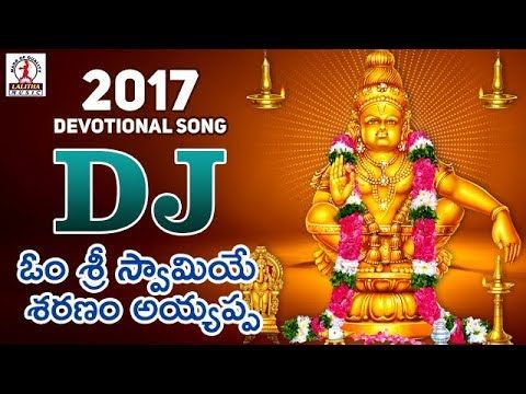 Popular Dj Devotional Songs Of Lord Ayyappa Swamy Swami Ayyappa Swami Telugu Folk Songs Youtube Dj Songs Songs Devotional Songs