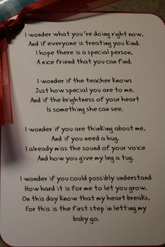 Grab a tissue! 1st day of kindergarten poem for scrapbook!