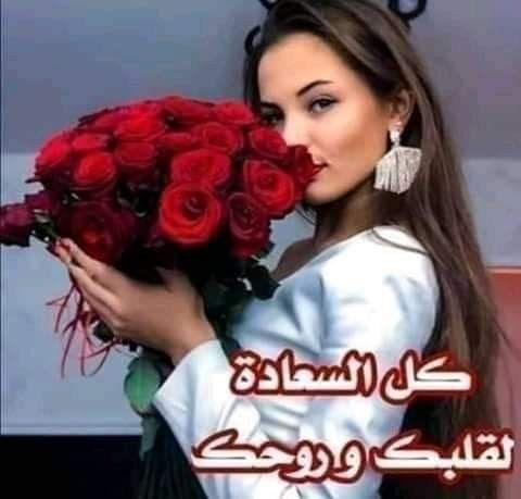 Pin By Mohab Abram On Noor Beauty Skin Care Beauty Skin Hair Styles