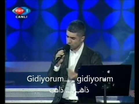 Ozcan Deniz Eyvallah Annem Gibi مثل أمي مترجمة للعربية Youtube Youtube Incoming Call Screenshot Advertising