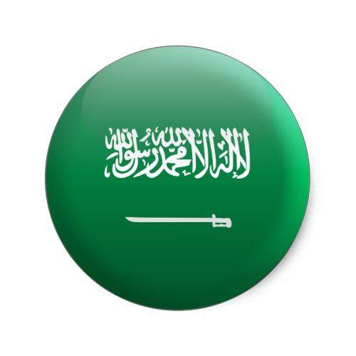 Flag Of Saudi Arabia Classic Round Sticker Zazzle Com Saudi Arabia Flag Baby Clip Art Round Stickers