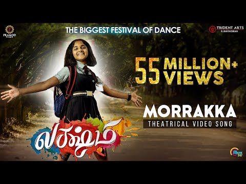 Morrakka Lakshmi Movie Theatrical Video Song Prabhu Deva Aishwarya Ditya Vijay Sam Cs Youtube New Movie Song Songs Movie Songs