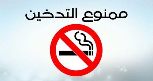 صور مكتوب عليها ممنوع التدخين 2017 2018 Retail Logos Lululemon Logo Image