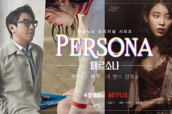 "Yoon Jong Shin Speaks About Using IU As The Motif For His Netflix Film Project ""Persona"""