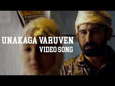 Unakaga Varuven Pichaikkaran Video Song Vijay Antony Satna Titus Sasi 2k Youtube My Love Song Songs Mp3 Song Download