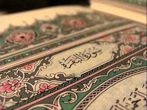 14115 سورة البقرة كاملة مشاري العفاسي بأجمل قراءة Youtube God Loves You Wordpress Blog Post Quran