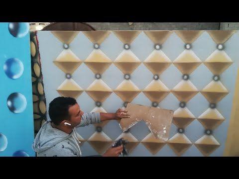 فقط بقطعه كرتونه اصنع ديكور رائع بنفسك في بيتك بسهولة جداdecoracao Maravilhosa Com Pedaco Papel Youtube Cama Artesanal Pinturas Pintura Decorativa