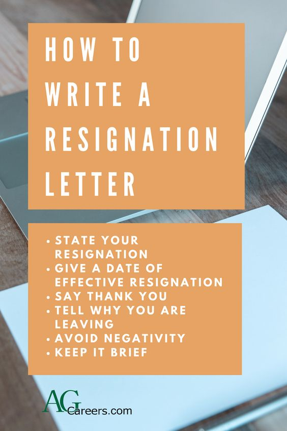 The Oz Principle Getting Results Through Individual and - what to avoid writing resignation letter