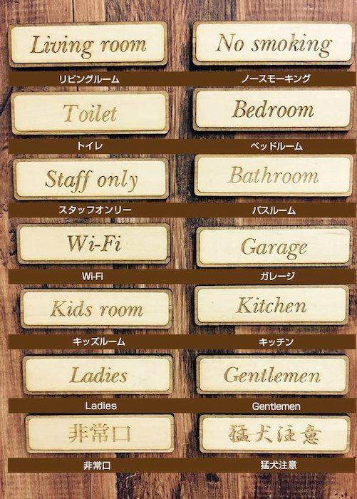 楽天市場 トイレ プレート 木 木製 サインプレート ドアプレート 切り