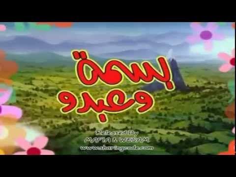 أوراق عمل قصيدة لغتي للشاعر بيان الصفدي Arabic Kids Learn Arabic Online Learning Arabic
