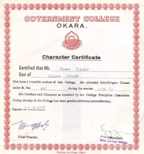 10 Character Certificate Template Certificate Templates Word