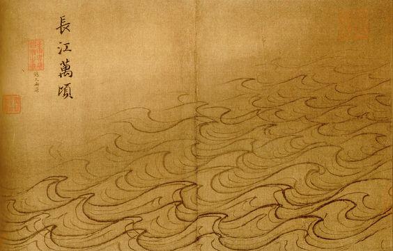 Ma Yuan (1160-1225). Diez mil ondas en el Yangtsé (tinta sobre seda). Palacio de Verano de Pekín
