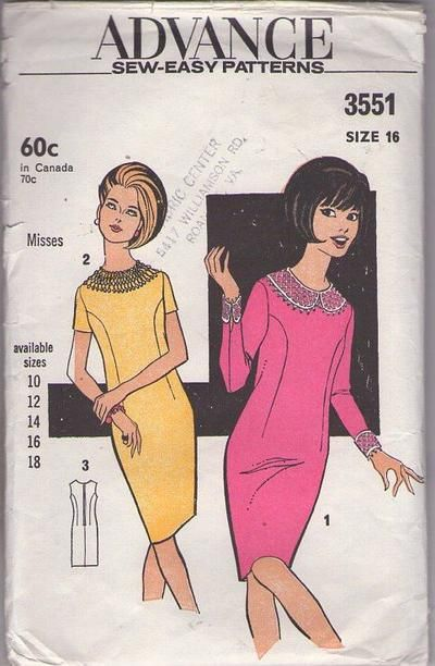 MOMSPatterns Vintage Sewing Patterns - Advance 3551 Vintage 60's Sewing Pattern SAUCY Wear Your Own Crochet or Lace Collar Princess Seamed Mod Cocktail Party Dress Size 16
