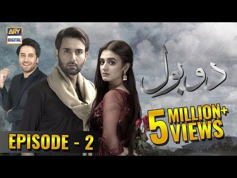 Do Bol Episode 2 March 2019 Ost New Whatsapp Status Songs