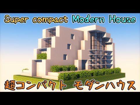 おしゃクラ Part56 超コンパクトモダンハウス Minecraft How To