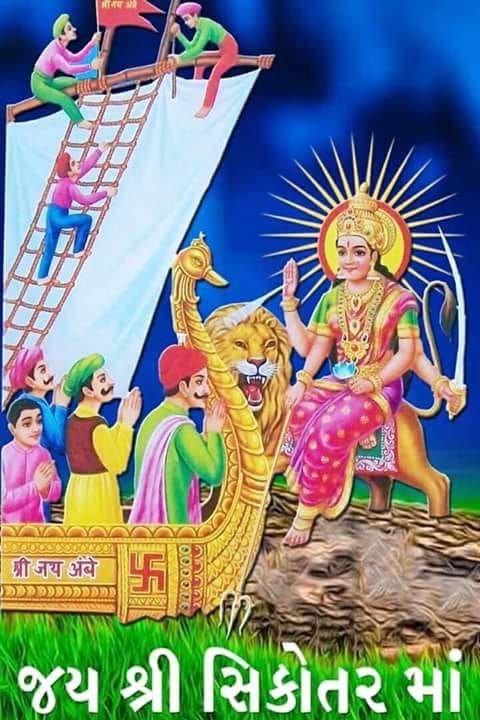 Sikotar Mataji Lord Krishna Images Cool Wallpaper Krishna Images