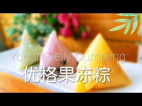 Yogurt Fruit Jelly Dumplings In 2019 Sweet Soup 3d Jelly