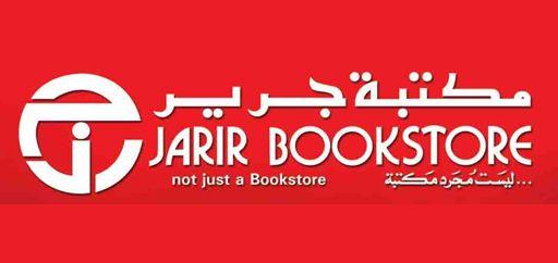 تطبيق مكتبة جرير للتسوق والوصول لكل ما يتعلق بالمكتبة الواسعة في أنحائها Gaming Logos Bookstore Logos